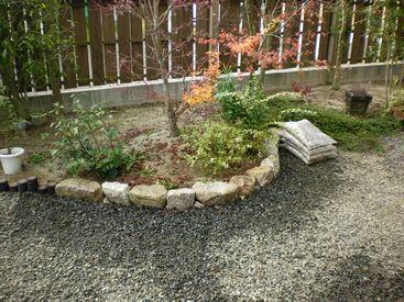 お庭の改修