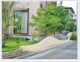 曲線塗り壁塀