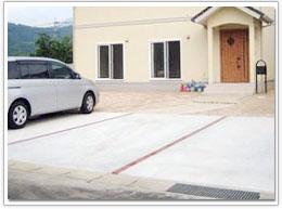 駐車場とアプローチ工事